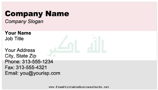 Iraq Business Card business card
