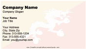 Bhutan business card